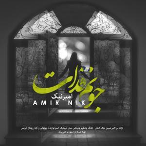 Amir Nik – Joonam Fadat