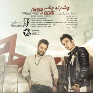 Mehrzad Amirkhani – Cheshm Too Cheshm (Ft Arman Emami)