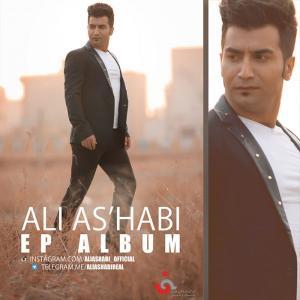 Ali AsHabi – EP