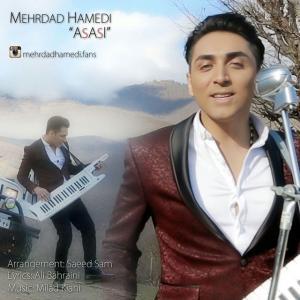 Mehrdad Hamedi – Asasi