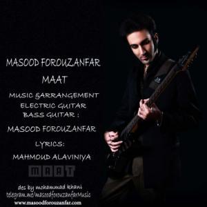 Masood Forouzanfar – Maat