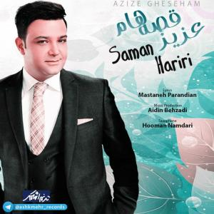 Saman Hariri – Aziz Gheseham