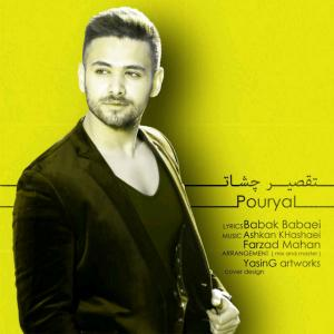 Pouryal – Taghsire Cheshat