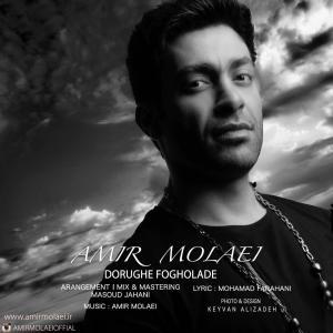 Amir Molaei – Dorughe Fogholade