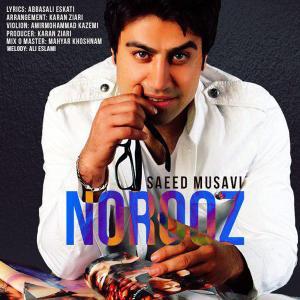 Saeed Mousavi – Norooz
