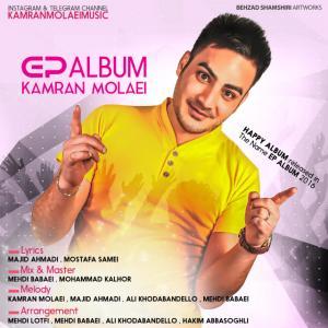 Kamran Molaei – EP