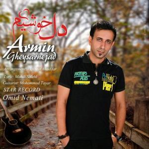 Armin Gheysarnejad – Del Khoshim