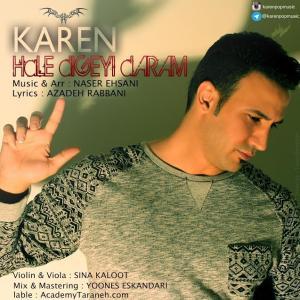 Karen – Hale Digeyi Daram
