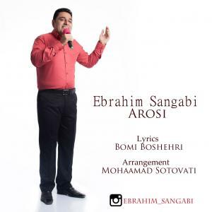 Ebrahim Sangabi – Arosi