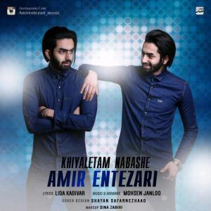 Amir Entezari – Khiyaletam Nabashe