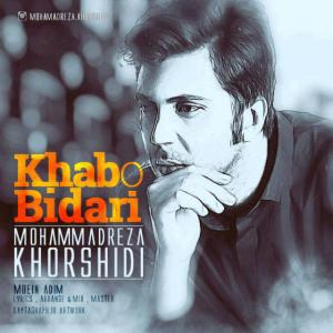 Mohammadreza Khorshidi – Khabo Bidari