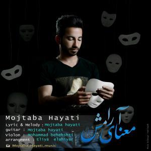 Mojtaba Hayati – Maanaye Aramesh