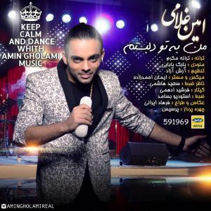 Amin Gholami – Man Be To Delbastam