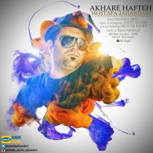 Mostafa Jahandari – Akhare Hafteh