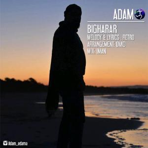 Adam – Bigharar