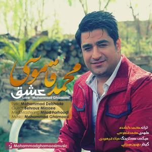 Mohammad Ghamoosi – Eshgh