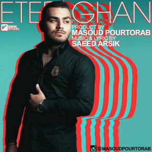 Masoud Pourtorab – Etefaghan