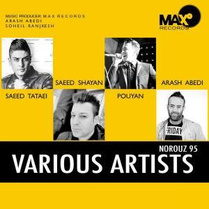Various Artist – Nouroz 95