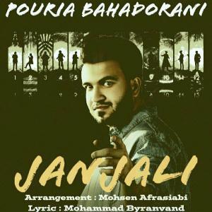 Pouria Bahadorani – Janjali