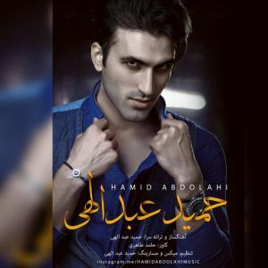 Hamid Abdolahi – Merc Kenarami