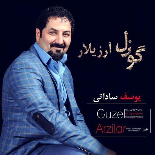دانلود آهنگ یوسف ساداتی Gozal Arzolar