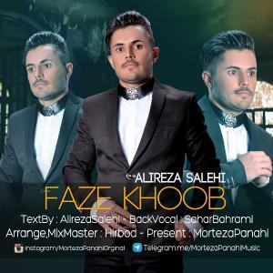 Alireza Salehi – Faze Khoob