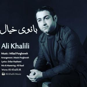 Ali Khalili – Banoye Khial