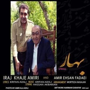 Iraj Khajeh Amiri – Bahar (Ft Amir Ehsan Fadaei)