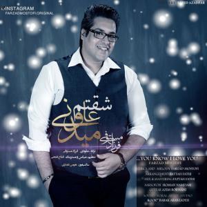 Farzad Mostofi – Midouni Asheghetam