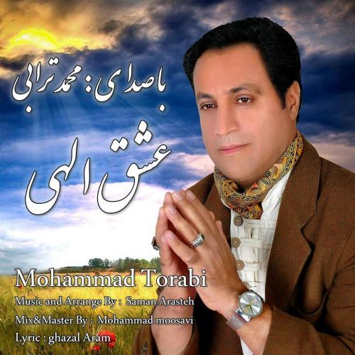 دانلود آهنگ محمد ترابی عشق الهی
