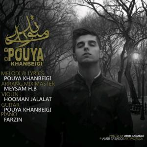 Pouya Khanbeigi – Mano Nadidi