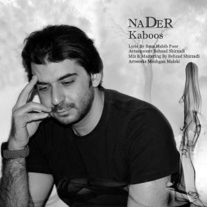 Nader Naderi – Kaboos