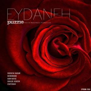 Puzzle Band – Eydaneh