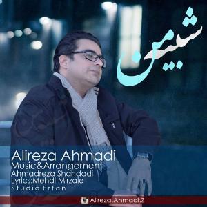 Alireza Ahmadi – Shabihe Man