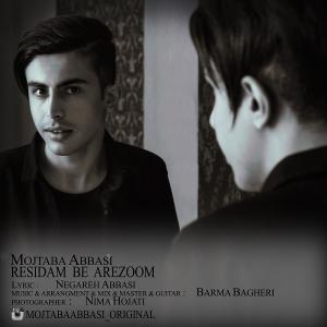 Mojtaba Abbasi – Residam Be Arezoom