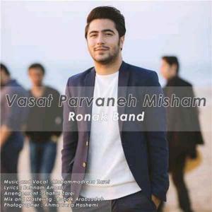 Ronak Band – Vasat Parvaneh Misham