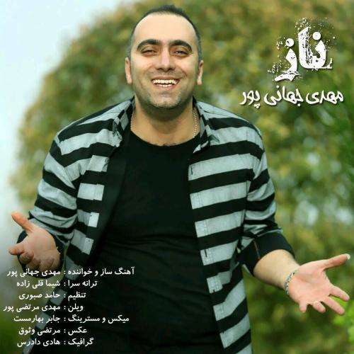 Mehdi Jahanipour – Naz