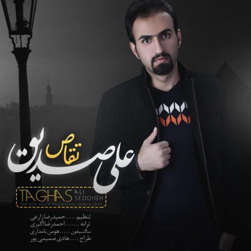 دانلود آهنگ علی صدیق  تقاص