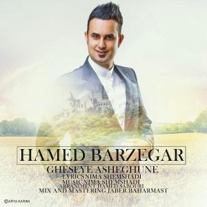 Hamed Barzegar – Gheseye Asheghune