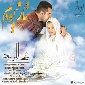 Ali Alvand – Tar o Podam