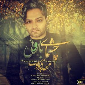 Mehdi Babadoost – Cheshmaye Barooni