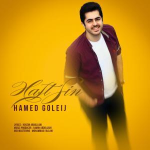 Hamed Goleij – Haft Sin