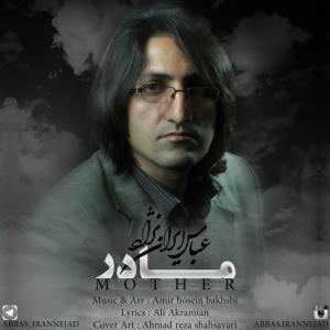Abbas Iran Nejad – Madar