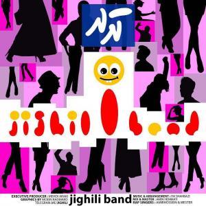 Jighili Band – Tavalod