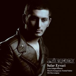 Salar Eyvazi – Kole Bar Gham