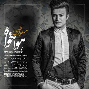 Masoud Tayebi – Hava Khah