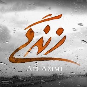 Ali Azimi – Zendegi