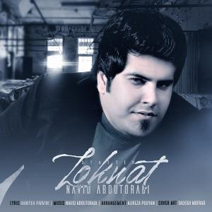 Navid Aboutorabi – Loknat