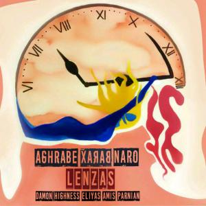 Lenzas – Aghrabe Barax Naro