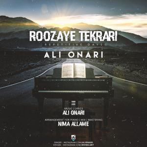 Ali Onari – Roozaye Tekrari